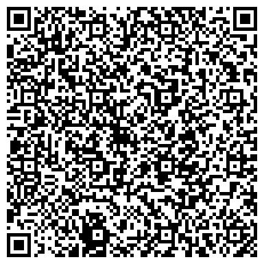 """QR-код с контактной информацией организации Общество с ограниченной ответственностью ООО """"Стальимпекс Групп"""""""