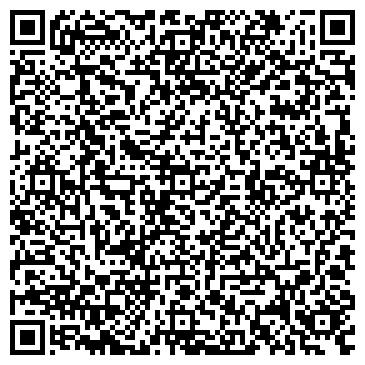 QR-код с контактной информацией организации Общество с ограниченной ответственностью ООО «Юстем Плюс»