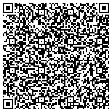 QR-код с контактной информацией организации Сервис-центр «Баркас»