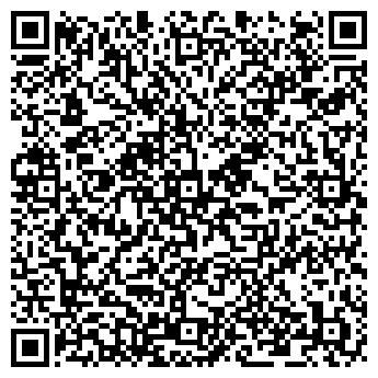 """QR-код с контактной информацией организации Общество с ограниченной ответственностью ООО """"Гидротехника"""""""