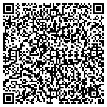 QR-код с контактной информацией организации Объединение ТОВ «ЕВРО-ДОМ»
