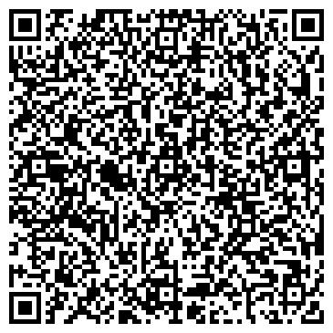 QR-код с контактной информацией организации ТзОВ Захід Агросервіс Плюс, Общество с ограниченной ответственностью