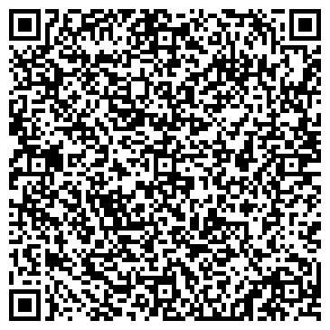 QR-код с контактной информацией организации Общество с ограниченной ответственностью ТЕХКОММАШ