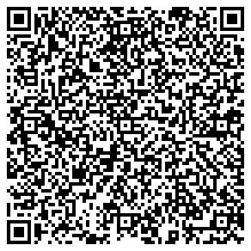 QR-код с контактной информацией организации Общество с ограниченной ответственностью АЛМАЗ Производственная компания