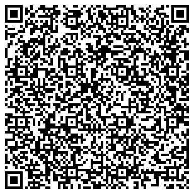 """QR-код с контактной информацией организации Общество с ограниченной ответственностью ООО """"Паритет Металл"""""""
