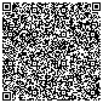 """QR-код с контактной информацией организации Частное акционерное общество """"Ремонтно-механический завод"""",г.Днепропетровск"""