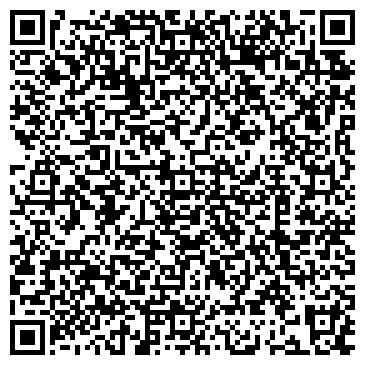 """QR-код с контактной информацией организации ООО """"Днепрагроснаб"""""""