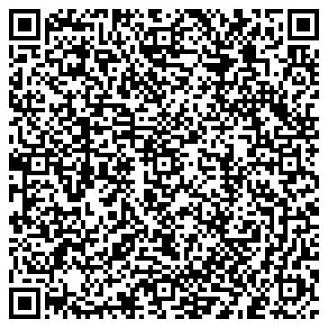 """QR-код с контактной информацией организации ООО """"Технология - МС"""""""