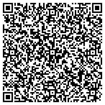 """QR-код с контактной информацией организации ООО """"Стройкон Вира"""""""