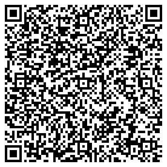 QR-код с контактной информацией организации ООО «Асса»