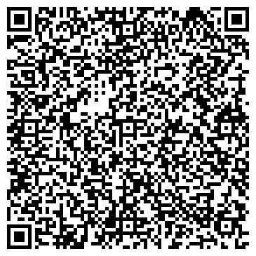 """QR-код с контактной информацией организации """"МАСТЕР на ДОМ"""""""