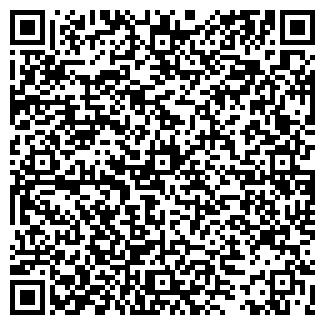 QR-код с контактной информацией организации СУ-460
