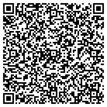 """QR-код с контактной информацией организации ООО """"Ауремо"""""""