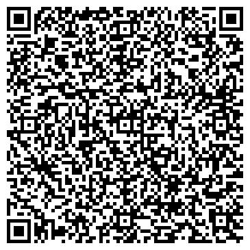 """QR-код с контактной информацией организации Общество с ограниченной ответственностью ООО """"Фирма""""Проммонтаж"""""""