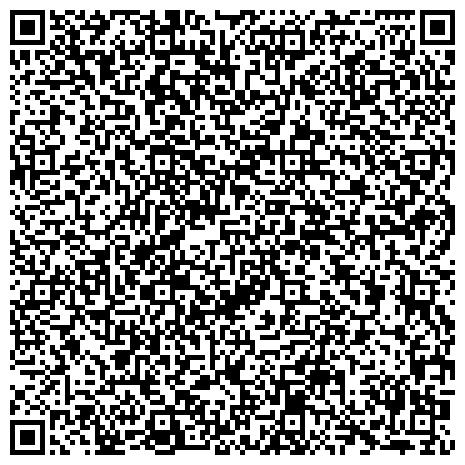 QR-код с контактной информацией организации Общество с ограниченной ответственностью ООО «Ками-7» - Промышленное оборудование для производства мебели, деревообработки и металлообработки