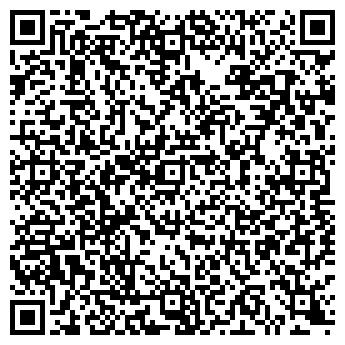 """QR-код с контактной информацией организации Общество с ограниченной ответственностью ООО """"Компания ЭСТ"""""""