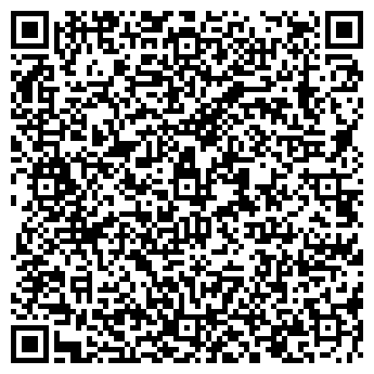 """QR-код с контактной информацией организации ООО""""ЭЛЬПИ ФЕРРАМ"""""""