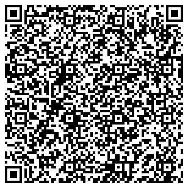 QR-код с контактной информацией организации Общество с ограниченной ответственностью ООО «СТИЛ-СЕРВИС ЛТД»