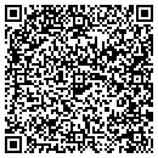 QR-код с контактной информацией организации Общество с ограниченной ответственностью МР ООО