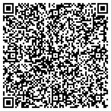 QR-код с контактной информацией организации ЧП ПКФ