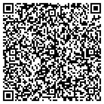 """QR-код с контактной информацией организации Общество с ограниченной ответственностью ООО """"Твинс-Сервис"""""""