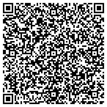 QR-код с контактной информацией организации ООО «Конструктив-строй»