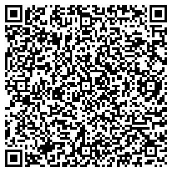 """QR-код с контактной информацией организации ЧП """"Вларус"""""""