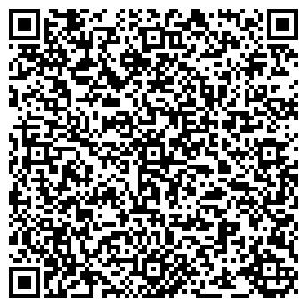 """QR-код с контактной информацией организации ООО """"БелСтальИмпорт"""""""