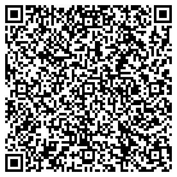 QR-код с контактной информацией организации ООО ОкнаХом