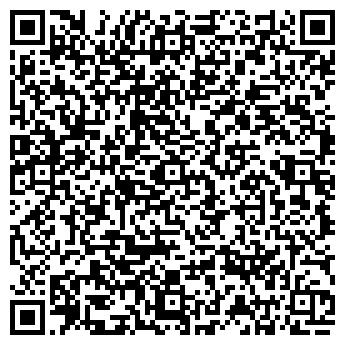 QR-код с контактной информацией организации ИП Кузура