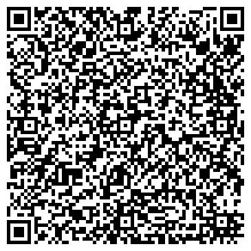 """QR-код с контактной информацией организации ПАО """"Техмашремонт"""""""