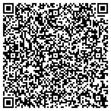 """QR-код с контактной информацией организации Общество с ограниченной ответственностью ООО """"НеоТехнология"""""""