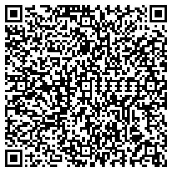 QR-код с контактной информацией организации Магилаз, ОДО