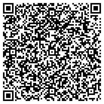 QR-код с контактной информацией организации Изготовление, ГЧК