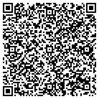 QR-код с контактной информацией организации Видсерв, УП