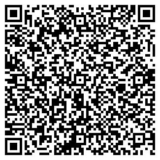 QR-код с контактной информацией организации ДОЖДЬ