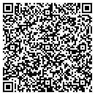 QR-код с контактной информацией организации Дикс, УП