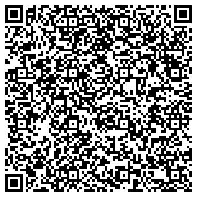 QR-код с контактной информацией организации Приборостроительный завод Оптрон, РУП