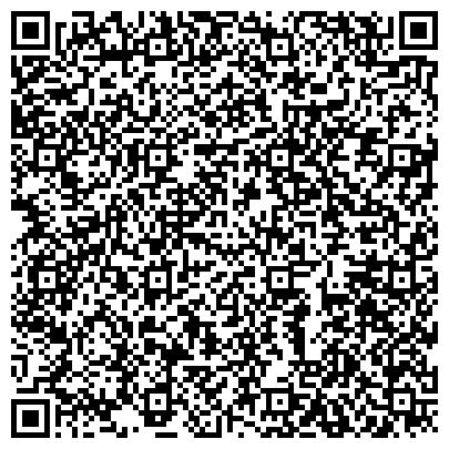 QR-код с контактной информацией организации Дзержинский экспериментально-механический завод, ОАО