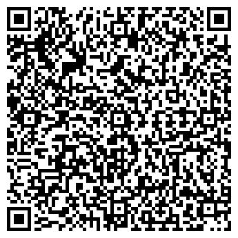 QR-код с контактной информацией организации Элезер, СООО