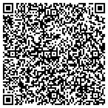 QR-код с контактной информацией организации Опытный завод металлоконструкций, ОАО
