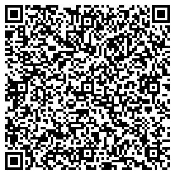 QR-код с контактной информацией организации Нарада-Плюс, ЧУП