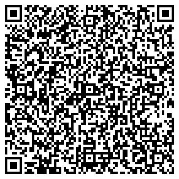 QR-код с контактной информацией организации Молдер, ООО