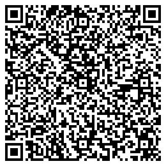 QR-код с контактной информацией организации Захагро,ООО