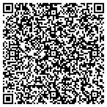 QR-код с контактной информацией организации ООО АиДбулат
