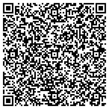 QR-код с контактной информацией организации Аксвил, частное предприятие