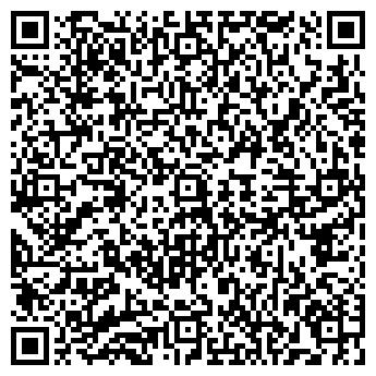 QR-код с контактной информацией организации Эко Вуд, ООО