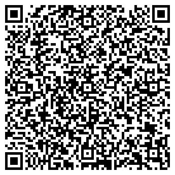 QR-код с контактной информацией организации Поинт, ООО