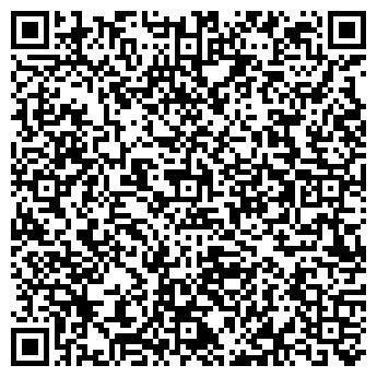 QR-код с контактной информацией организации Общество с ограниченной ответственностью ООО «Продмаш»