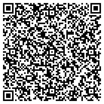 QR-код с контактной информацией организации Общество с ограниченной ответственностью ООО ПК Технолит